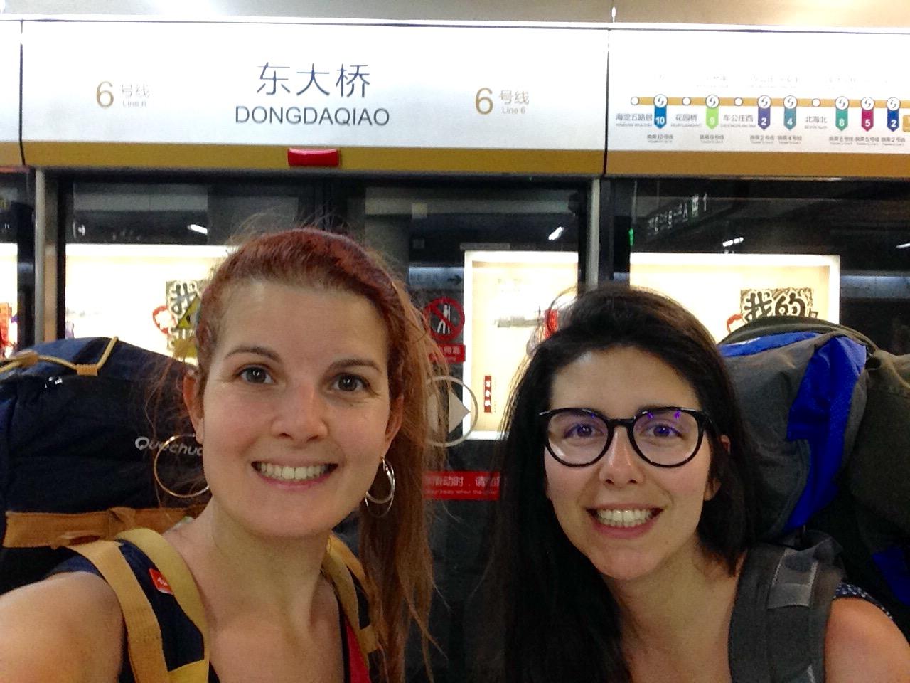 Pequim metro