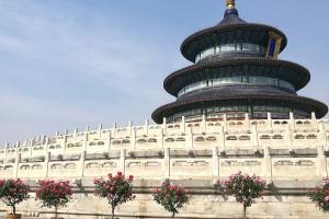 16 coisas para fazer em Pequim