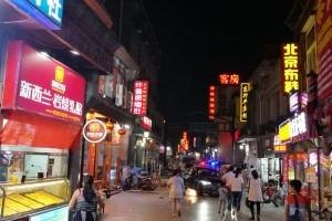 Transiberiano I – Pequim a Ulan Bator