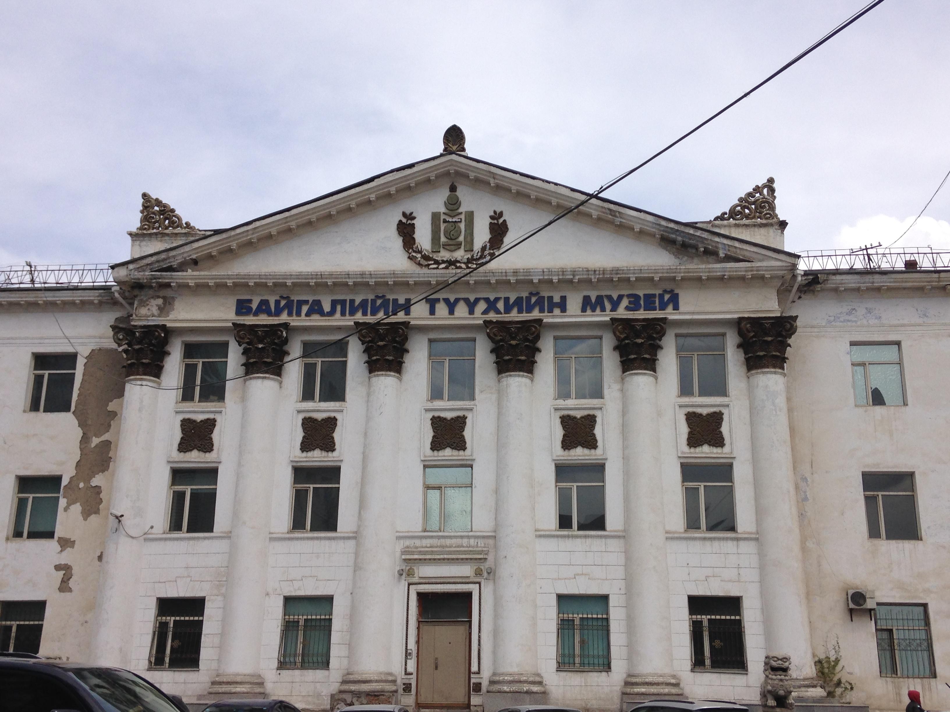 museu história natural mongólia